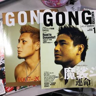 魔裟斗 雑誌 DVD セット