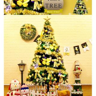 ※受渡し者決まりました!クリスマスツリー 180cm  LED、...