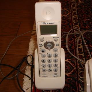 中古の電話機子機(Pioneer) 2000円