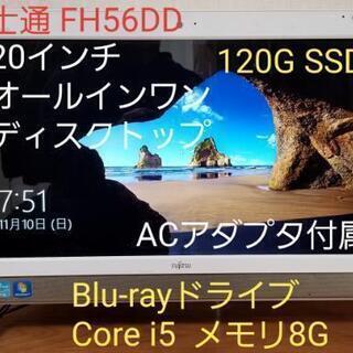 富士通 FMV FH56/DD .Blu-ray・SSD