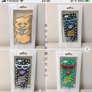 🔷‼️150円‼️一つの値段✳︎派手iPhone5/5sカバー🔷