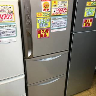 美品 2014年製 HITACHI 日立 265L冷蔵庫 真空チ...