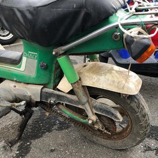 HONDA シャリー 不動 ジャンク 福岡市南区 - バイク