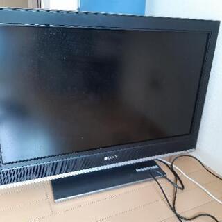 【決定!受付終了です。】SONY BRAVIA 32型テレビ&リモコン