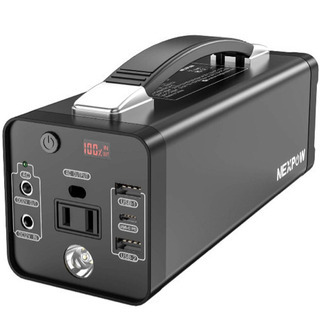 ポータブル電源 48000mAh/178Wh 家庭用蓄電池