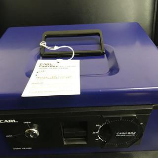 金庫 キャッシュボックス CB-8560 カール事務器