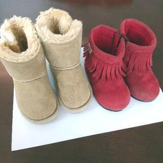 秋冬用ブーツ 2足セット 13.0cm