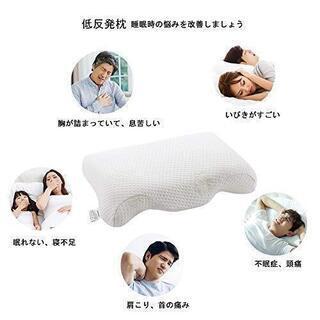 【送料無料】低反発枕 まくら ピロー 安眠 快眠枕 睡眠 人気 ...