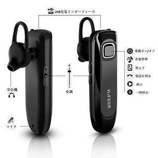 【送料無料】Bluetooth ヘッドセット V4.1 片耳 超...