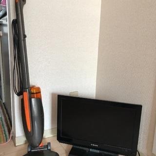 掃除機とテレビとドライヤーセット