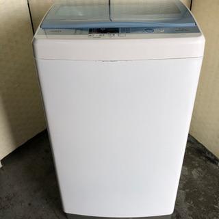 🌈🌟🌈AQUA 7kg洗濯機‼️2017年製◇ブルー