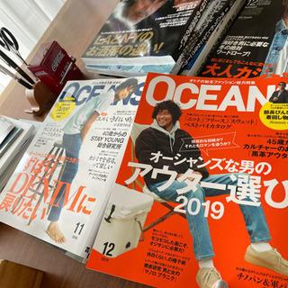 OCEANオーシャン/SAFARI サファリメンズ雑誌