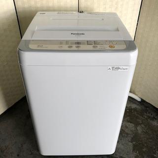 🌈🌟🌈2017年製‼️Panasonic洗濯機