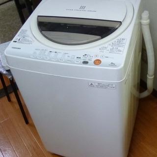 清掃済み! キレイ! 東芝 6kg 洗濯機 AW-60GL 20...