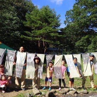 プチ国内留学! 英語で自然体験&染め物キャンプ