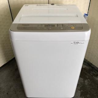 🌈🌟🌈2018年製❣️美品Panasonic洗濯機