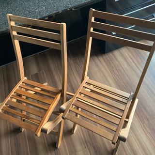 木製折り畳みチェア  2脚セット