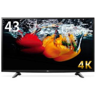 テレビ LG 43インチ