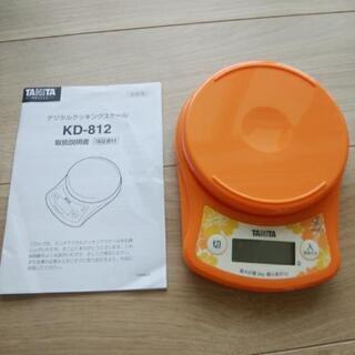 タニタ デジタルキッチンスケール 1g-2000g 料理計り