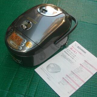 5合炊き炊飯器 7段圧力極め炊き