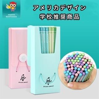 齧り防止鉛筆(天然素材) 36本入り 【★新品・クリスマースプレ...