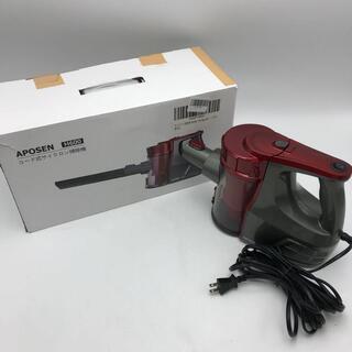 【送料無料🐢】展示品 APOSEN コード式サイクロン掃除機 H600