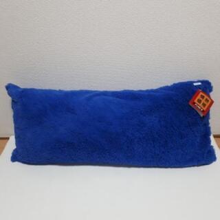 マイクロロング枕 抱き枕