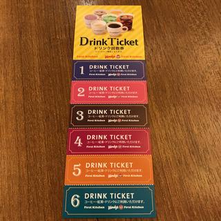 ドリンク回数券 6回券 定価1,100円 ファーストキッチ…