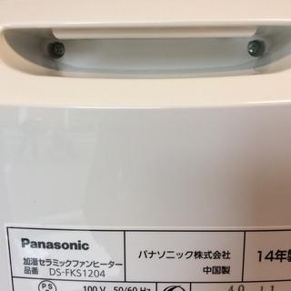 【RKG】特価!Panasonic/加湿セラミックファンヒーター...