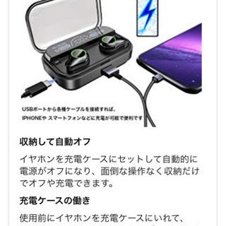 イヤホン ワイヤレスイヤホン Bluetooth 防水 ノイズキャンセリング モバイルバッテリー - 新宿区