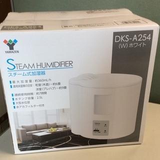 【RKG】特価!YAMAZEN/スチーム式加湿器/DKS-A25...