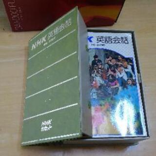 NHK 英会話 カセット テープ付き