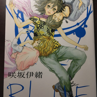 BLUE(マーガレットC)(マーガレットC)(少女コミック) 咲...