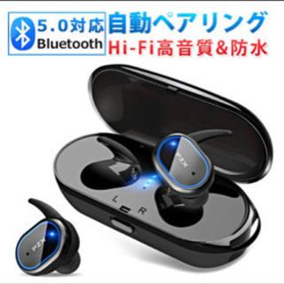ワイヤレスイヤホン Bluetooth5.0 IPX6防水 自動...
