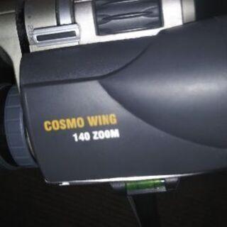 望遠鏡、三脚付き