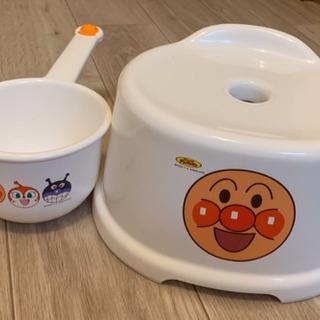 アンパンマンのお風呂用椅子と手桶