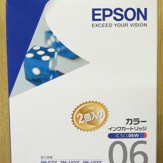 EPSON プリンター インクカートリッジ IC5CL06W