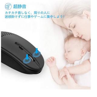 マウス ワイヤレスマウス ワイヤレス 静音 無線マウス 充電式