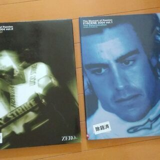 【お話中】あげます。F1写真集2冊