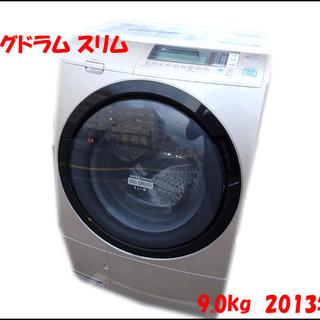新札幌発 日立 ドラム式洗濯機 BD-S7500  風アイロン ...