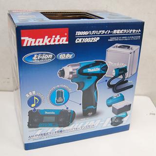 新品未使用 makita/マキタ TD090 ハグハグライト・充...