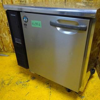 (4278-2)ホシザキ 業務用 テーブル型 冷蔵庫 1ドア 台...
