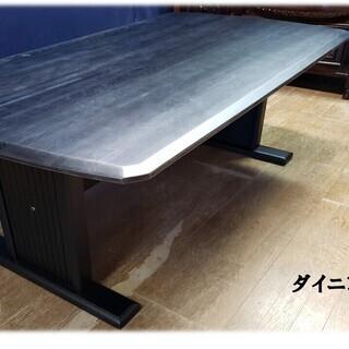 【K5 ダイニングテーブル】