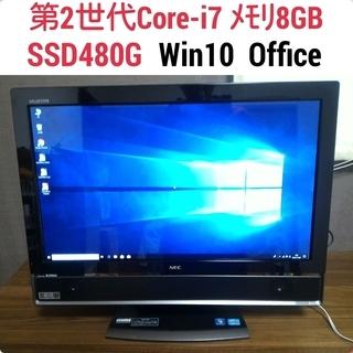 高性能一体型PC Core-i7 メモリ8G SSD480G B...