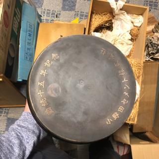 金属製の小鉢