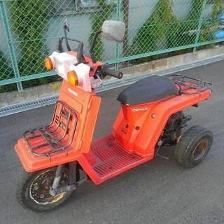 TD01ホンダ・ジャイロX(中期)ミニカー登録