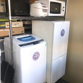 【決まりました】生活家電5点セット、テレビ・冷蔵庫・洗濯機・電子...