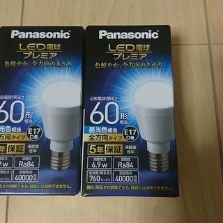 パナソニック製 全方向 LED電球 2個セット LDA7D-G-...