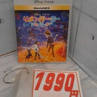 11/11 リメンバーミー ブルーレイ 1990円 踏み台2段3...