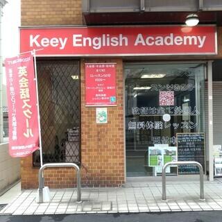 日本人家庭教師派遣サービス(英語)